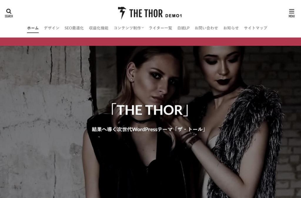 THE THORの画像
